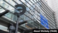 Instituții europene. Bruxelles