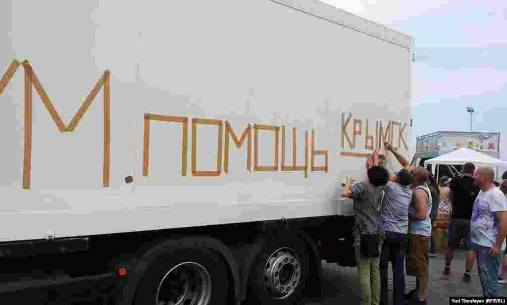 Фуры с помощью в Крымск отправляются одна за другой