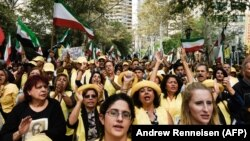A rally sponsored by Iranian opposition groups outside the United Nations in New York in 2015.