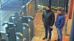 """""""Александр Петров"""" и """"Руслан Боширов"""" на станции Солсбери 3 марта 2018 года"""