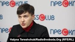 Надія Савченко а презентації громадської платформи «Руна»