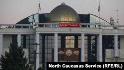 Правительство Ингушетии, архивное фото