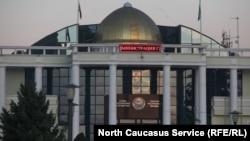 Правительство Ингушетии, Магас