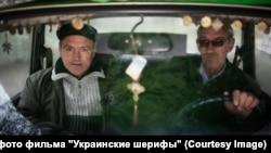 Кадр з фільму «Українські шерифи»: головні герої