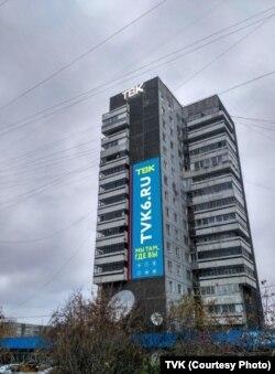 Офис телекомпании
