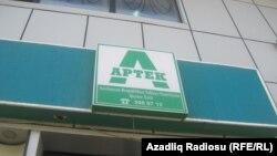 Azərbaycanda aptek