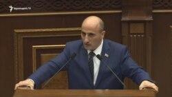 Վահագն Հովակիմյանի նախագծով առաջարկվում է ՍԴ դատավորի ընտրության հարցը քննարկել նաև ԱԺ արտահերթ նիստում