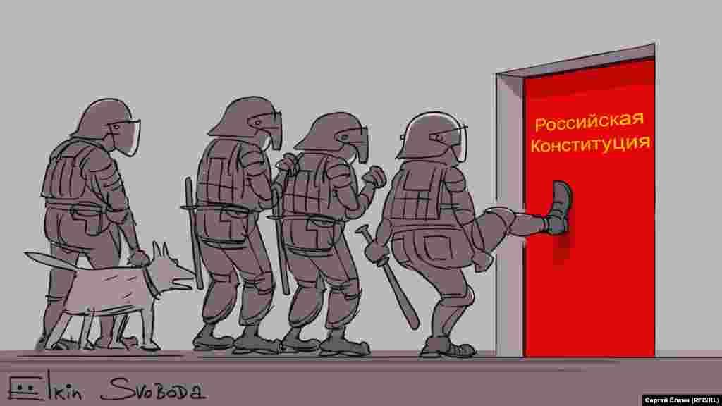 27 июля в Москве прошла первая многотысячная демонстрация за честные выборы с требованием допустить независимых кандидатов на выборы в Мосгордуму. Радио Свобода вело прямую трансляцию этой акции, ее жестокого разгона полицией и Нацгвардией. В общей сложности в тот день были задержаны около 1400 человек.