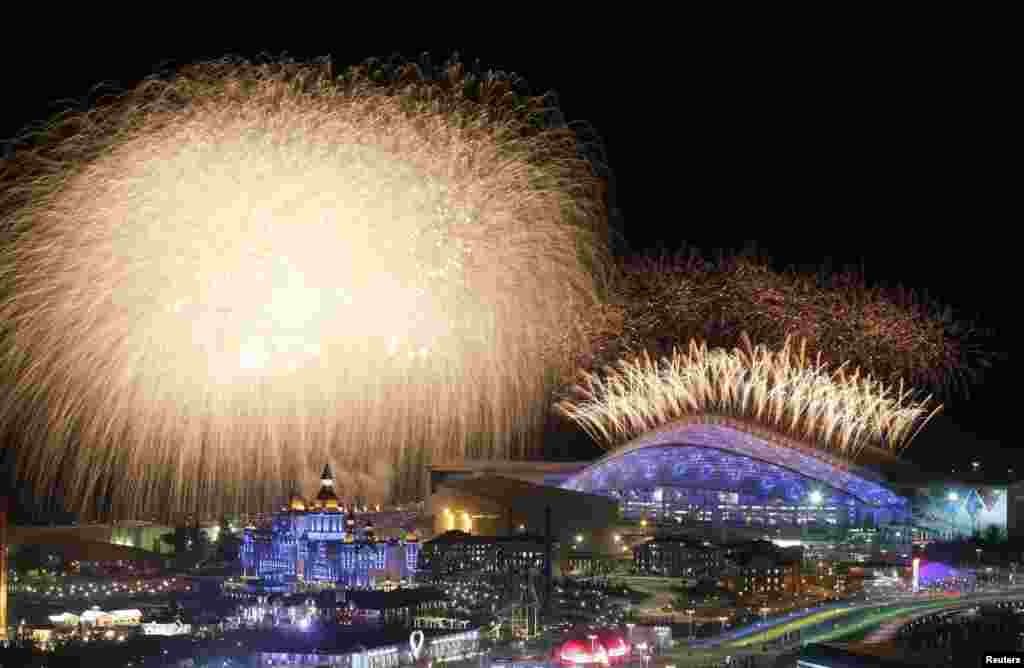 The opening party also included a spectacular fireworks display over the Olympic Park.