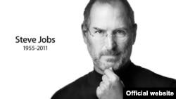 Основатель американской компании Apple Стив Джобс