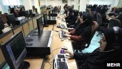 Супрацоўніцы іранскай тэлекамунікацыйнай кампаніі
