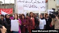 جانب من مسيرة الاحتجاج النسائية في السليمانية