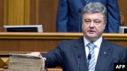 Під час інавгурації Петра Порошенка