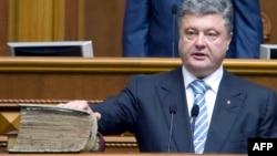Інавгурація Петра Порошенка на посаду президента України, Київ, 7 червня 2014 року