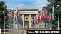 Selia evropiane e Kombeve të Bashkuara në Gjenevë