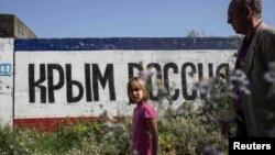Граффити в Белграде. Октябрь 2014 года