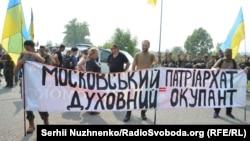 Супротивники хресної ходи УПЦ (Московського патріархату). Околиця Борисполя, 25 липня 2016 року