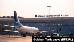 Аэропорт «Манас». Архивное фото.