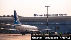 «Манас» аэропорту.