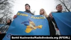 Під час акція солідарності з українським Кримом, окупованим Росією. Київ, 9 березня 2020 року