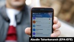 İranda sosial media bloklanıb