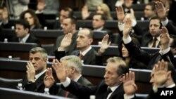 Skupština Kosova, arhiv