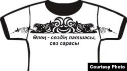Аңса Мұстафа атты белсендінің байқауға жіберген футболка дизайнының үлгілері. Астана, 15 мамыр 2012 жыл. Сурет жеке мұрағаттан алынған.
