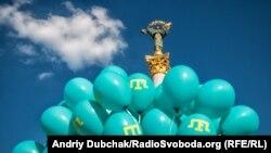 День крымскотатарского флага в Киеве, 26 июня 2016 года