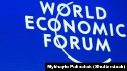Dünya İqtisadi Forumu.