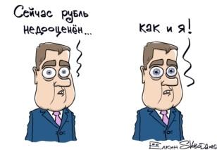 """В срыве проекта """"Южный поток"""" виноваты США, - Медведев - Цензор.НЕТ 7169"""