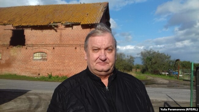 Александр Рогожин