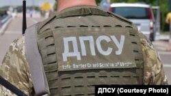 Причина заборони – незаконні відвідини анексованого Криму