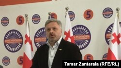 По словам члена политсовета ЕНД Георгия Барамидзе, заявка о проведении митинга подана в мэрию Тбилиси
