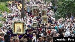 Хресна хода на молебень до Володимирської гірки у Києві, 27 липня 2015 року