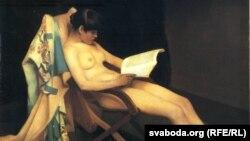 Тэадор Русэль, «Чытачка» (1887)