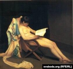 Тэадор Русэль, карціна «Чытачка» (1887)