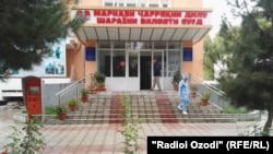 Здание Согдийского областного Центра сердечно-сосудистой хирургии