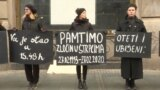 Beograd: Sećanje na zločin u Štrpcima