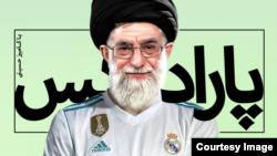 پارادوکس با کامبیز حسینی. «رئال مادرید کالای داخلی نیست!»