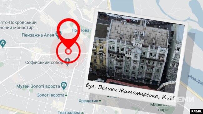 А також – низки офісних приміщень у центрі Києва: на Великій Житомирській,...