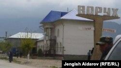 The Vorukh enclave in the Batken region (file photo)