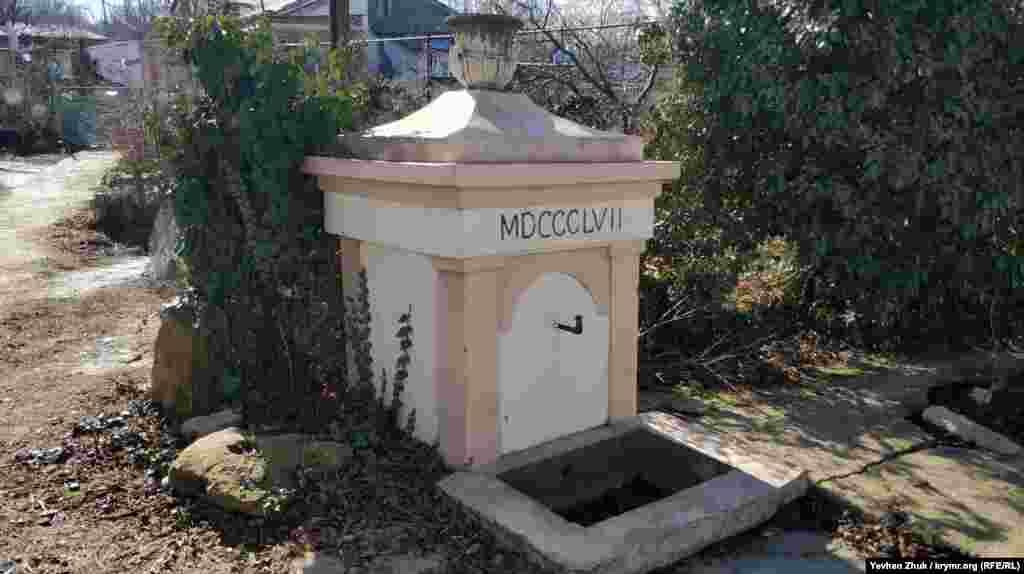 Навпроти центральної будівлі садиби ‒ залишки фонтану з написом римськими цифрами «1857». Він діяв досить довго, поки при будівництві сільської хати не були пошкоджені водогінні труби