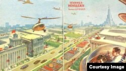 Povratak u sovjetsku budućnost