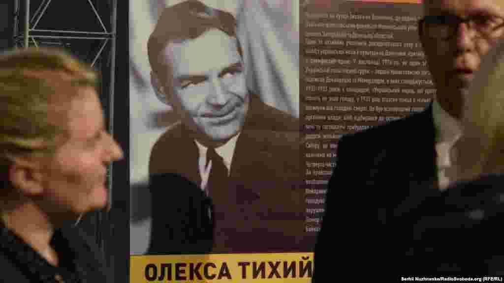 Олекса Тихий – дисидент, один із засновників Української гельсінської групи.