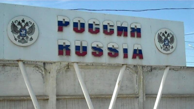 Ռուս-ադրբեջանական սահմանին տեղադրվել է սահմանային առաջին նշանը