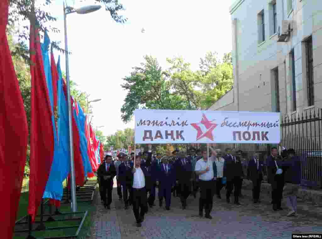 Марш «Бессмертный полк» в Шымкенте был посвящен Дню Победы во Второй мировой войне.