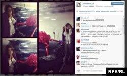 Фота з публічнага акаўнту Instagram Дарыны Яршовай