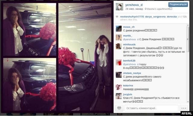 Фото из публичного аккаунта Instagram Дарьи Ершовой