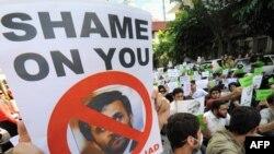 اعتراض ایرانیان به نتایج انتخابات در کوآلالامپور مالزی.
