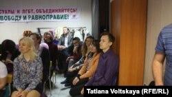 """Трехлетие """"Альянса гетеросексуалов за права ЛГБТ"""""""